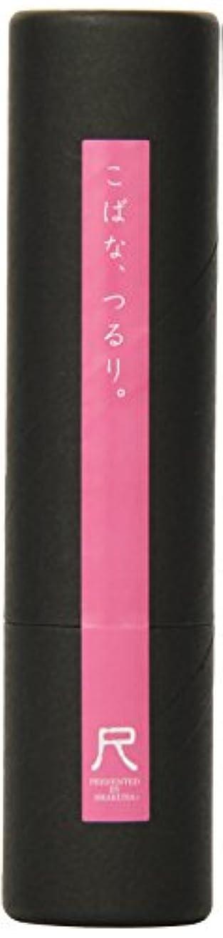 貸し手汚れる文明熊野筆「尺」小鼻専用洗顔ブラシ ピンク