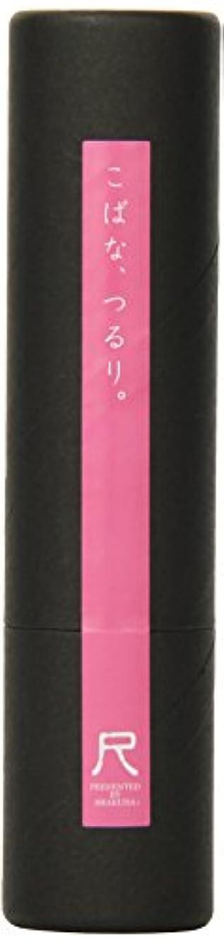 イーウェル同意する水没熊野筆「尺」小鼻専用洗顔ブラシ ピンク
