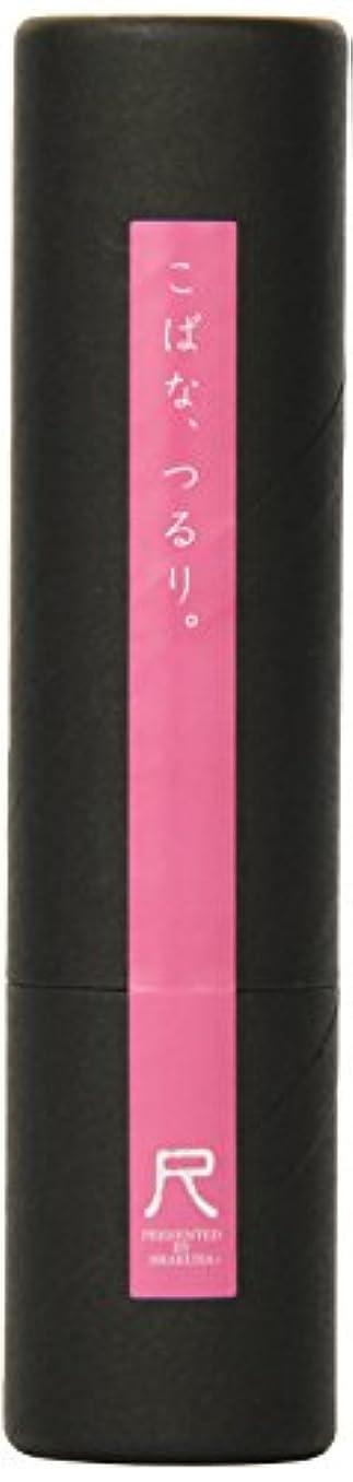 歯車オーク解決熊野筆「尺」小鼻専用洗顔ブラシ ピンク