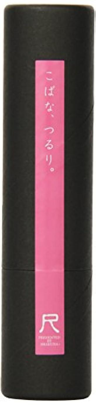 ライナー仲介者必要条件熊野筆「尺」小鼻専用洗顔ブラシ ピンク