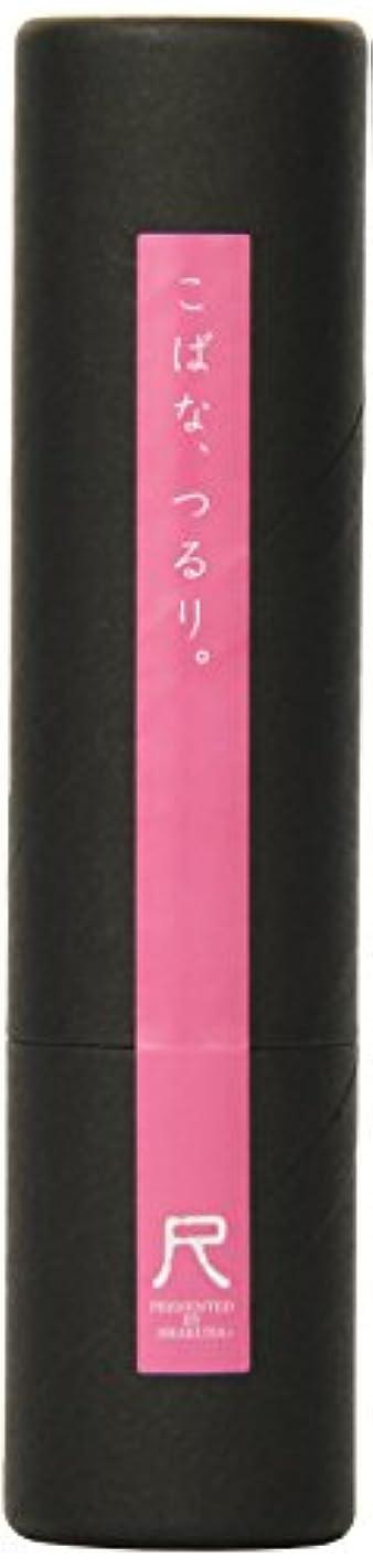 アフリカミネラルダメージ熊野筆「尺」小鼻専用洗顔ブラシ ピンク