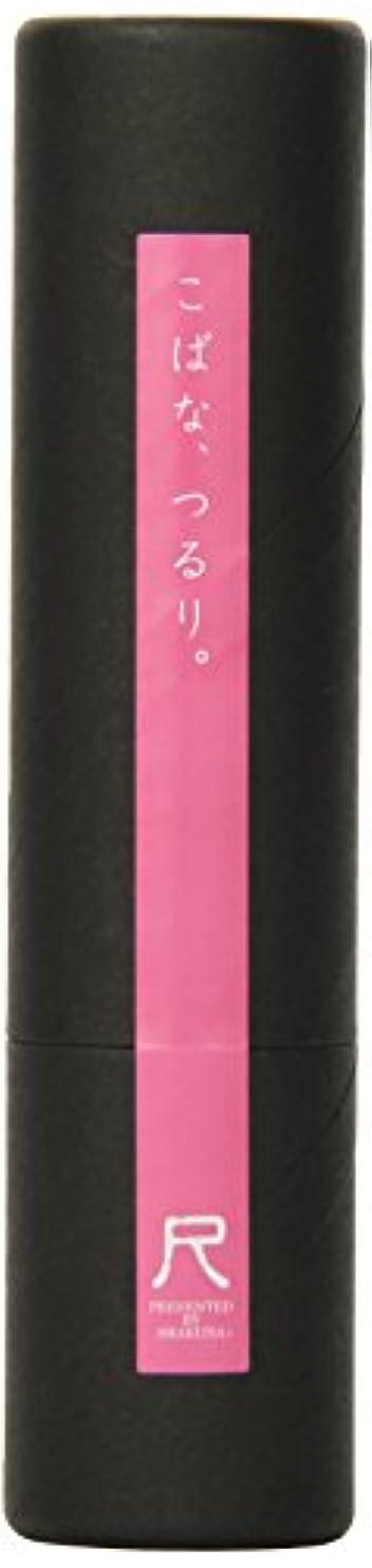 熊野筆「尺」小鼻専用洗顔ブラシ ピンク