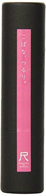 多くの危険がある状況告発者キネマティクス熊野筆「尺」小鼻専用洗顔ブラシ ピンク