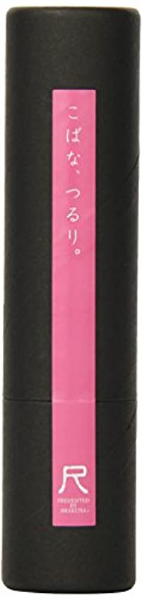 相対性理論灌漑葬儀熊野筆「尺」小鼻専用洗顔ブラシ ピンク