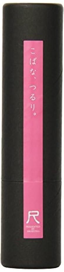 おばさん依存するコミュニケーション熊野筆「尺」小鼻専用洗顔ブラシ ピンク