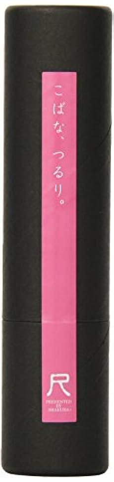 古風なあたたかいポゴスティックジャンプ熊野筆「尺」小鼻専用洗顔ブラシ ピンク