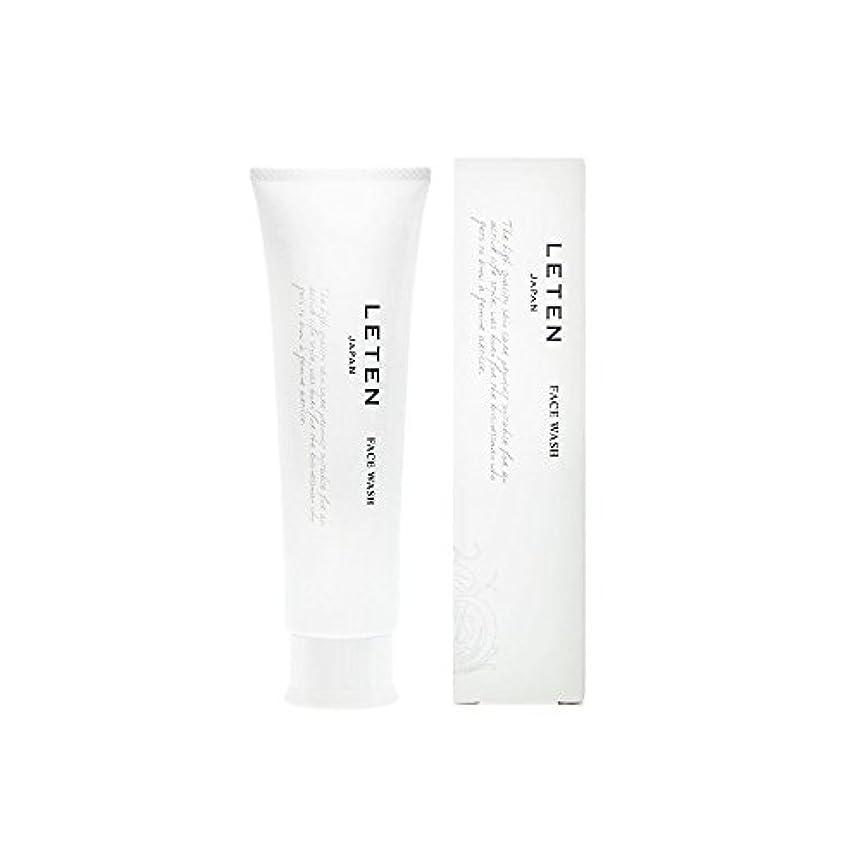 はぁシリーズしたがってレテン (LETEN) フェイスウォッシュ 100g 洗顔フォーム 洗顔料 敏感肌