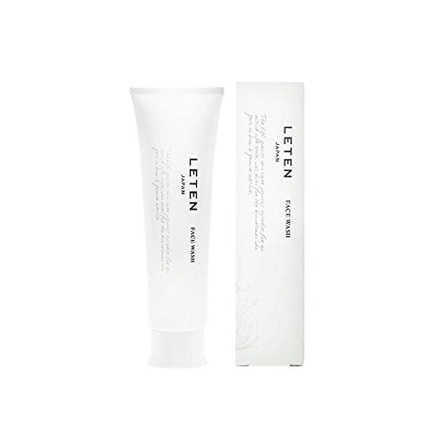 無駄にで出来ている軽食レテン (LETEN) フェイスウォッシュ 100g 洗顔フォーム 洗顔料 敏感肌