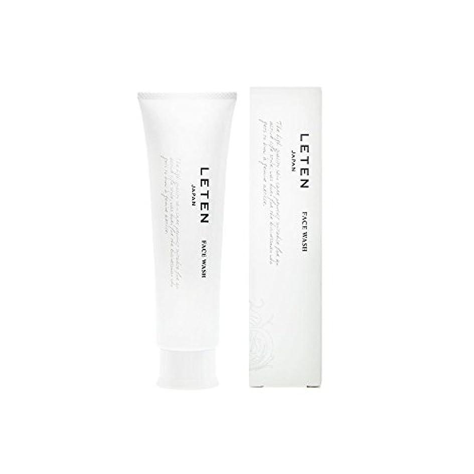 キリマンジャロサミットラオス人レテン (LETEN) フェイスウォッシュ 100g 洗顔フォーム 洗顔料 敏感肌