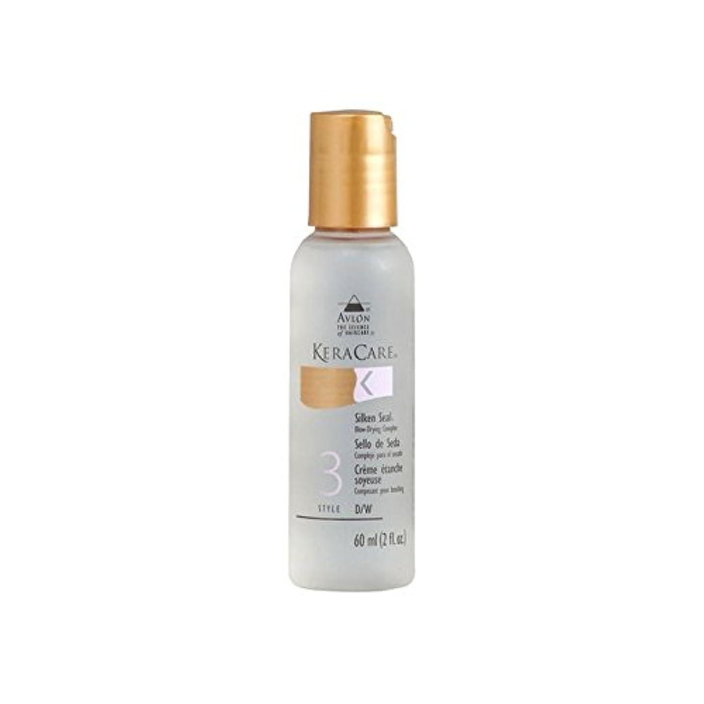 残高慣れるパースブラックボロウ絹シール(送風乾燥)(2オンス) x4 - Keracare Silken Seal (Blow Drying) (2Oz) (Pack of 4) [並行輸入品]