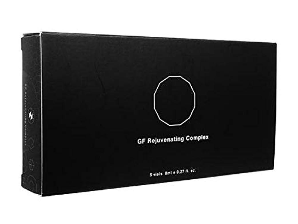 トレーダー平野ラインベネブ GFレジュベネーティングコンプレックス8ml5本 (Benev) GF Rejuvenating Complex