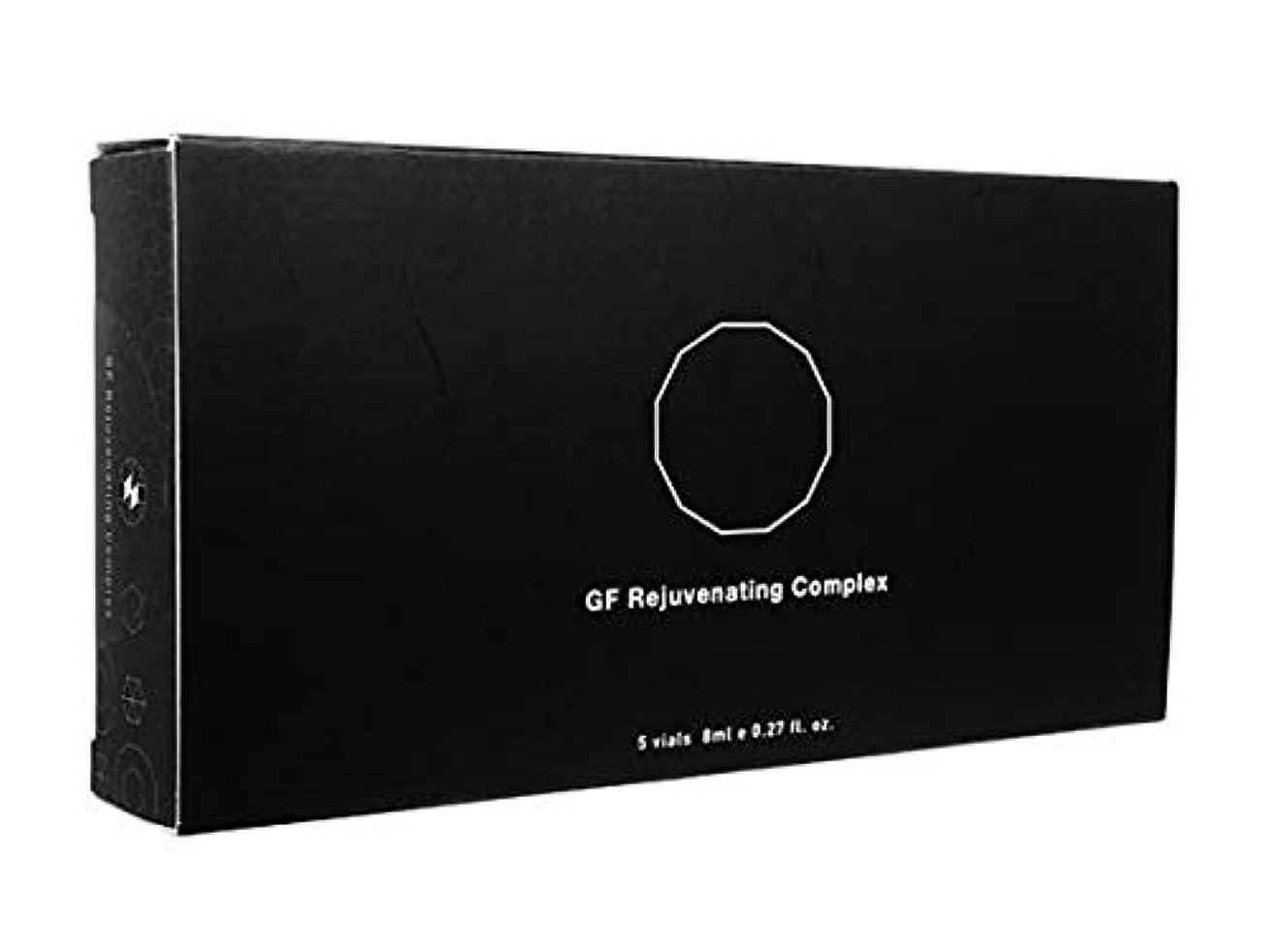 どこにも息を切らして娯楽ベネブ GFレジュベネーティングコンプレックス8ml5本 (Benev) GF Rejuvenating Complex