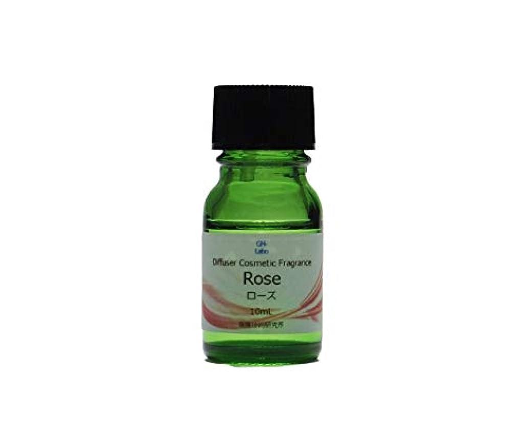 エコー光外観ローズ フレグランス 香料 ディフューザー アロマオイル 手作り 化粧品