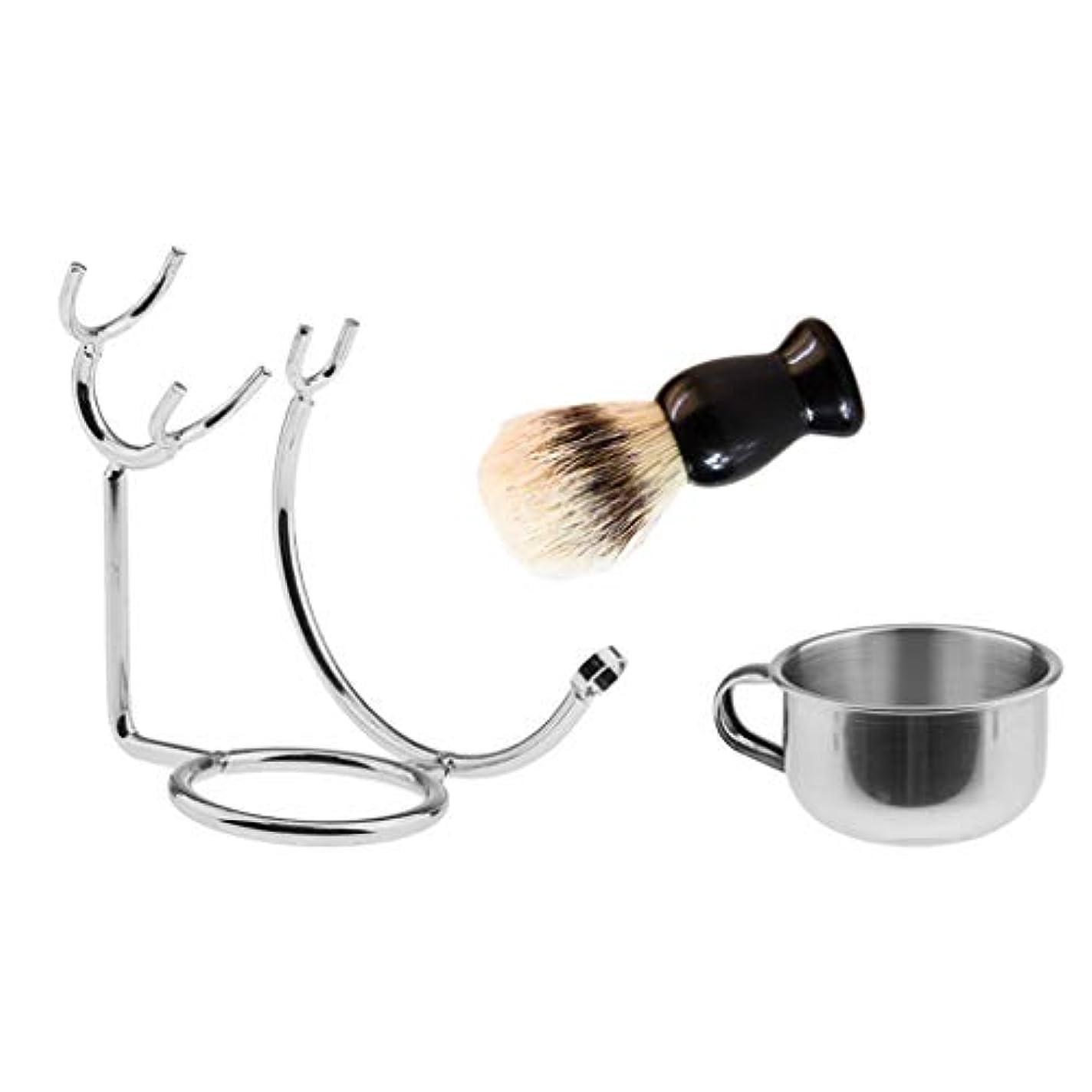 つまらない連帯胴体dailymall 3本の浴室の男性理髪師シェービングブラシボウルマグカップスタンドホルダーセットキット