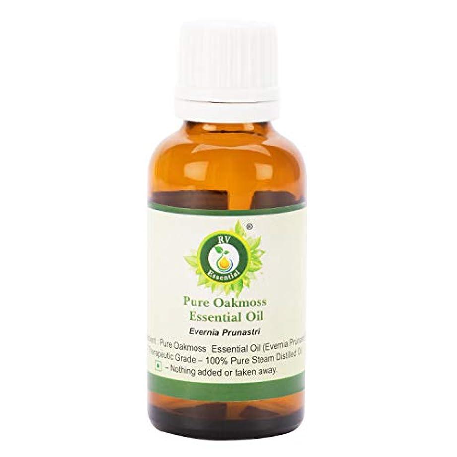 みなさんアクセシブル助けてピュアOakmossエッセンシャルオイル300ml (10oz)- Evernia Prunastri (100%純粋&天然スチームDistilled) Pure Oakmoss Essential Oil
