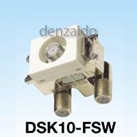マスプロ 直列ユニット 中継用 上り帯域カットフィルタースイッチ付 テレビ端子:1/コンセントプレート:1個用 DSK10-FSW-B