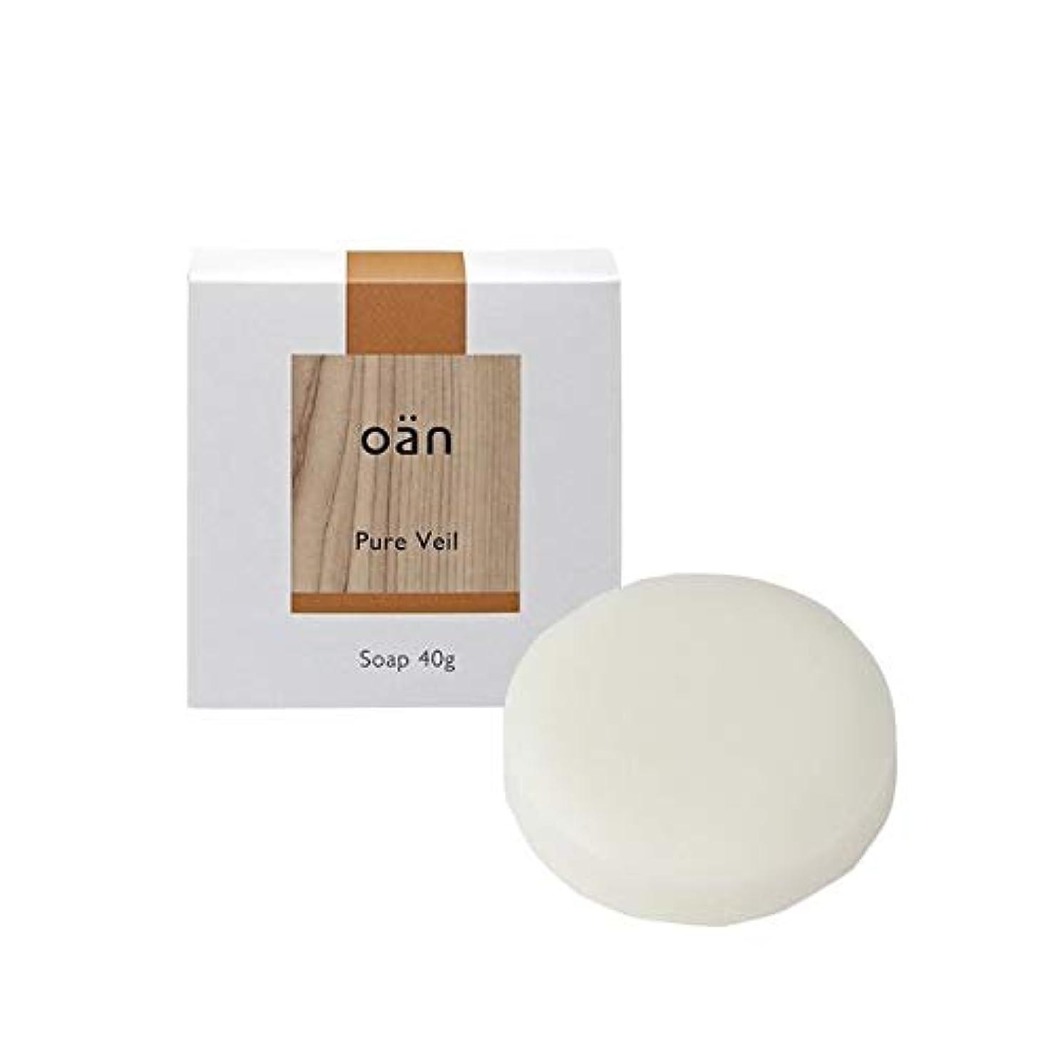 平等プライバシーガラスKEYUCA(ケユカ) オアン ソープ Pure Veil 40g