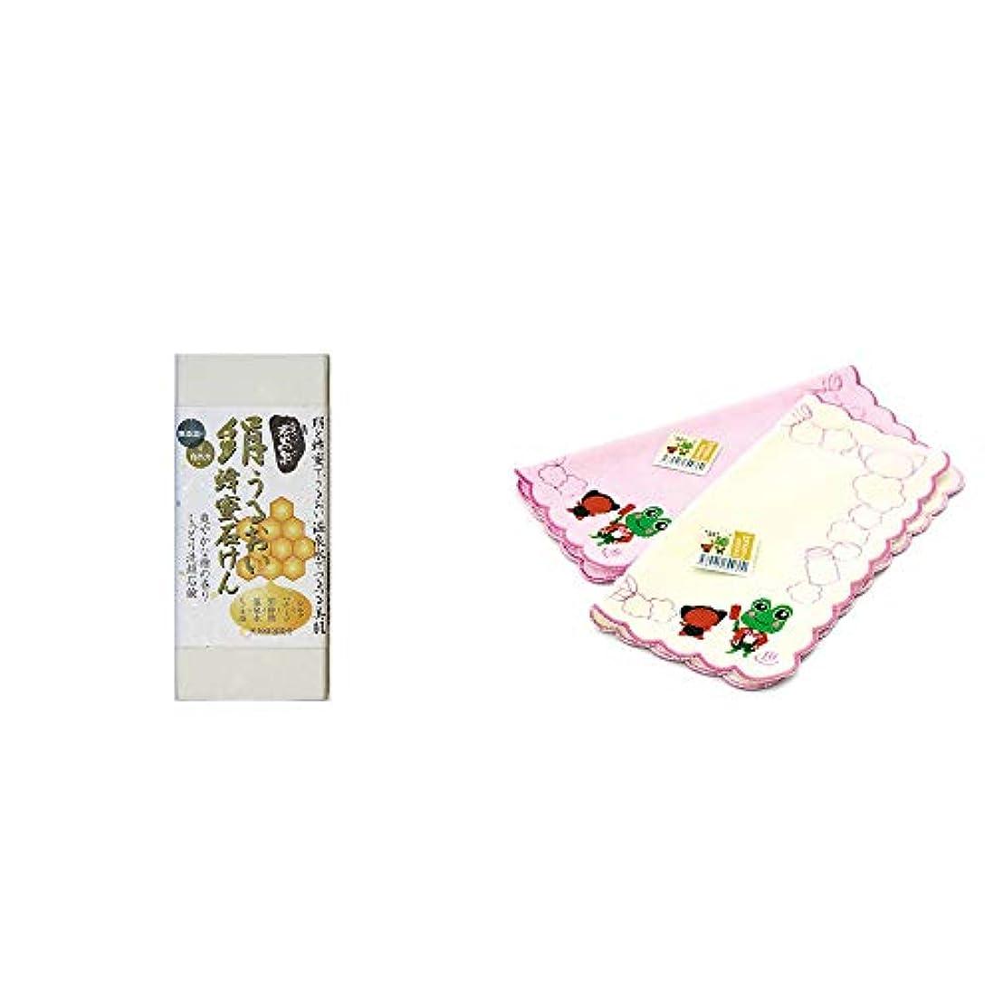 ラブ半導体面[2点セット] ひのき炭黒泉 絹うるおい蜂蜜石けん(75g×2)?下呂温泉限定 さるぼぼ&げろぐるくん ふわふわタオルハンカチ【ピンク】