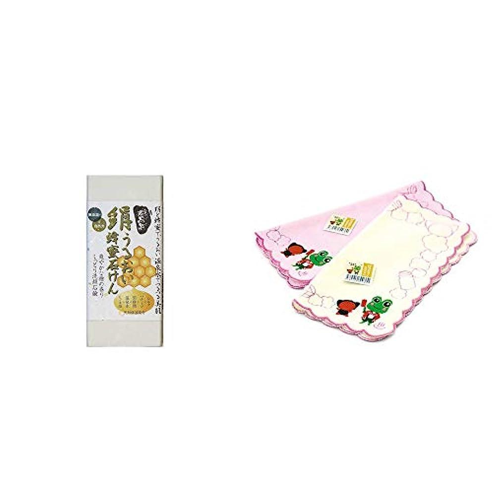 メロディー合意メダリスト[2点セット] ひのき炭黒泉 絹うるおい蜂蜜石けん(75g×2)?下呂温泉限定 さるぼぼ&げろぐるくん ふわふわタオルハンカチ【ピンク】