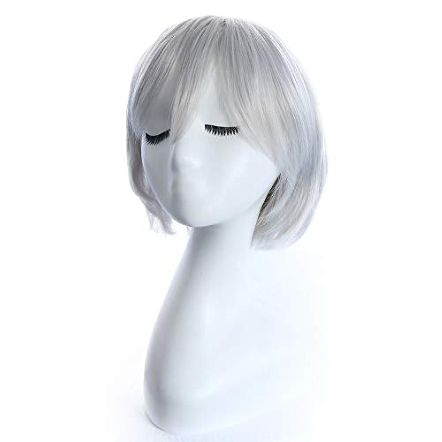 差苦味バズ女性のカラフルなコスプレ衣装のために前髪人工毛ウィッグ耐熱性繊維コスプレウィッグショートナチュラルストレートウィッグ (Color : 銀)