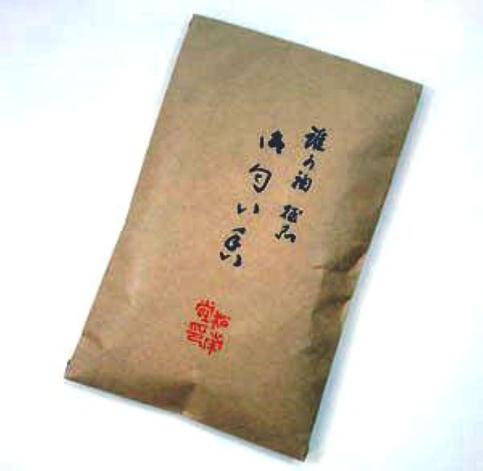 将来のあそこコンテンツ匂い袋用のお香(詰替え用) 「匂い香【極品】」