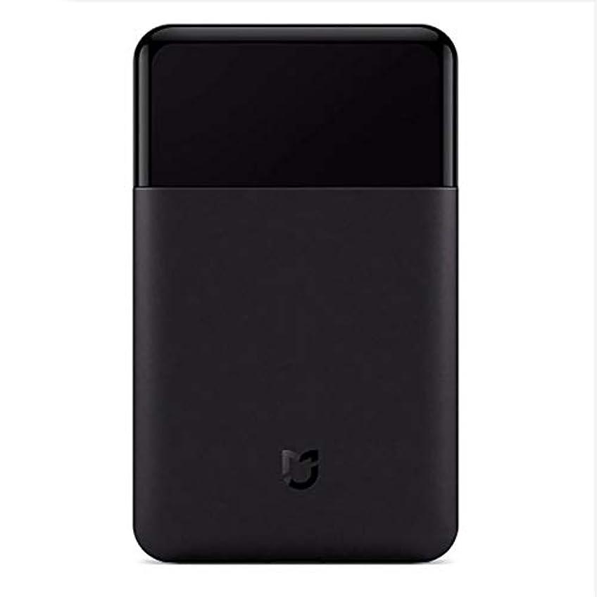 非効率的な平行困難Xiaomi Mijiaメンズ電気シェーバーカミソリ フルメタルボディ 日本ビット USBタイプC充電式トラベルシェーバー
