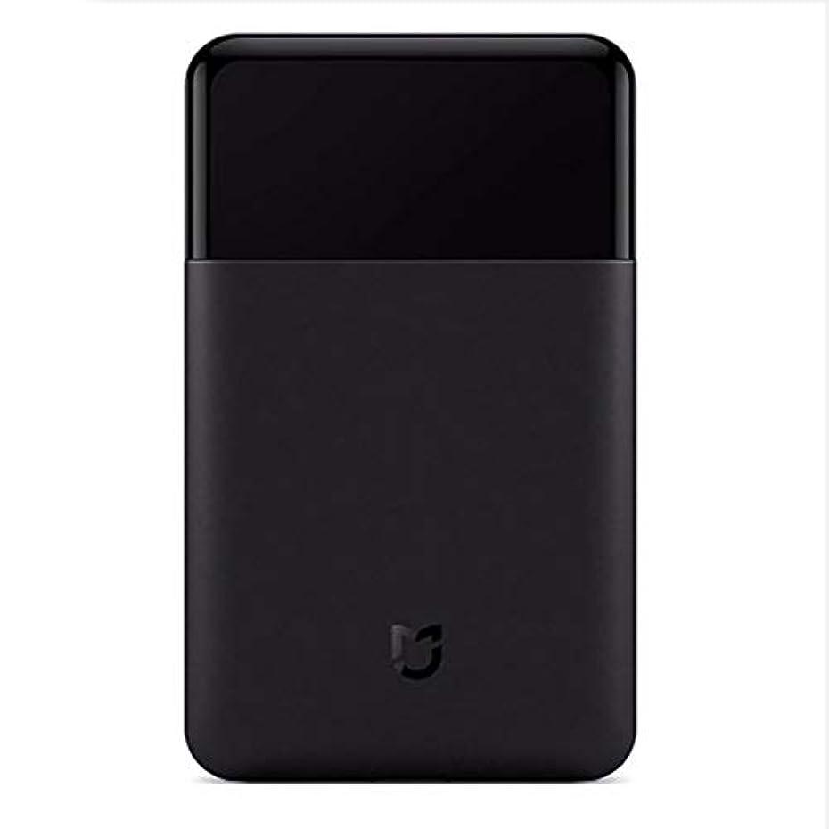 Xiaomi Mijiaメンズ電気シェーバーカミソリ フルメタルボディ 日本ビット USBタイプC充電式トラベルシェーバー