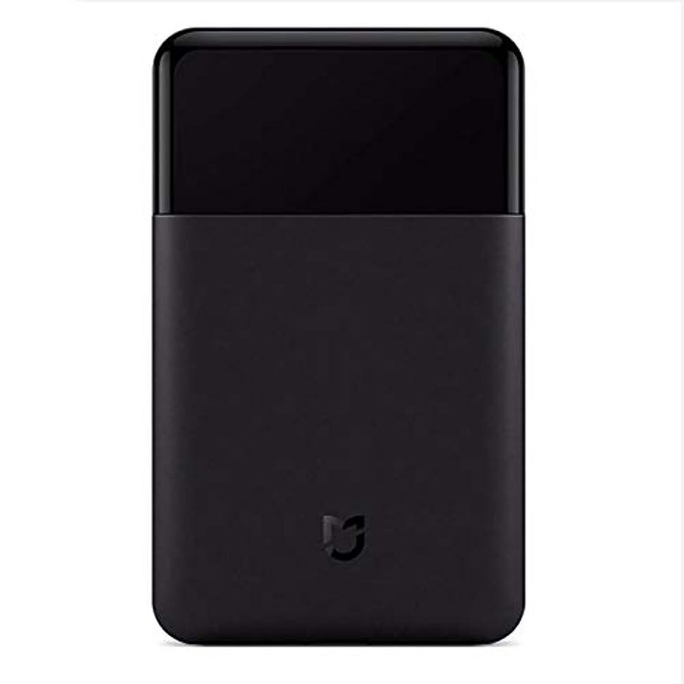 温室代数機密Xiaomi Mijiaメンズ電気シェーバーカミソリ フルメタルボディ 日本ビット USBタイプC充電式トラベルシェーバー