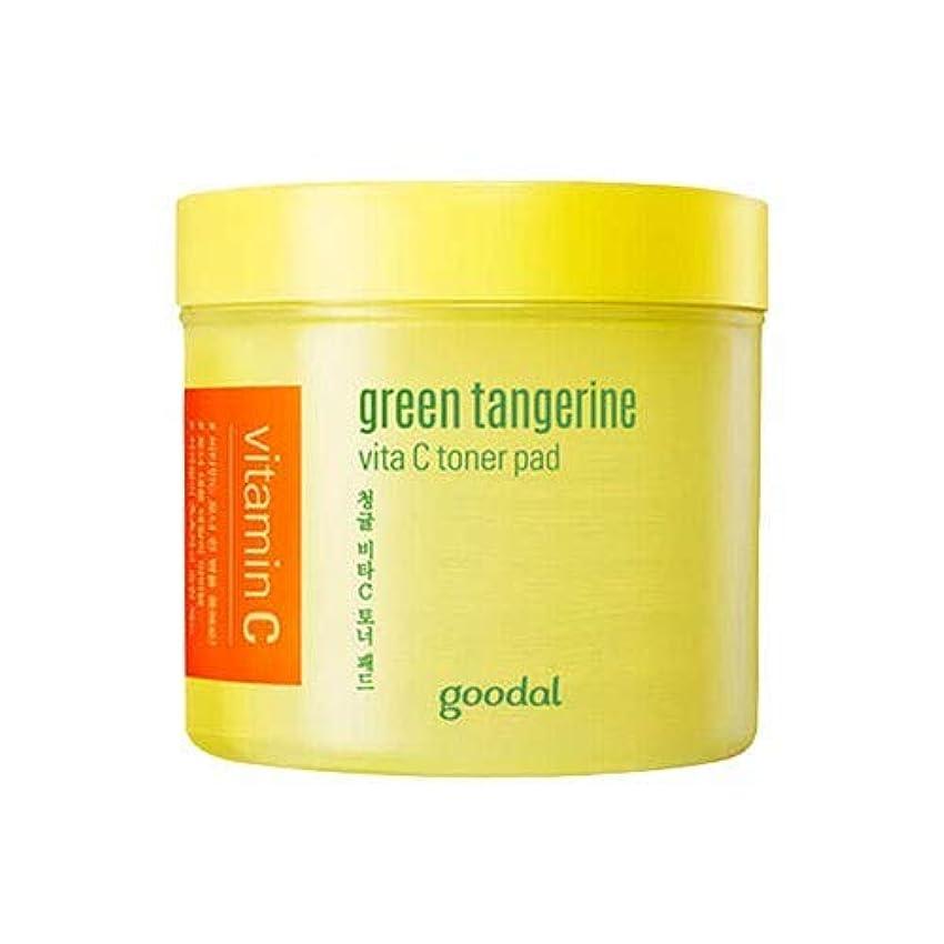 不機嫌そうな変形議会グダール青みかんヴィータCトナーパッド70枚 Goodal Green Tangerine Vita C Toner Pad 70p 青ミカン クリーム 韓国コスメ