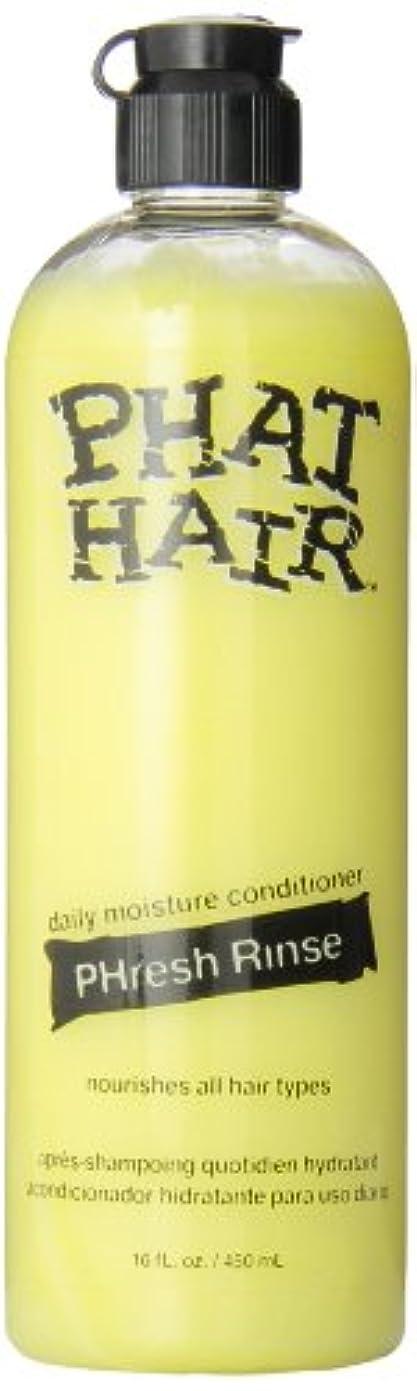 効果的並外れて努力するファットヘア フレッシュリンスデイリー保湿コンディショナー 472ml (並行輸入品)