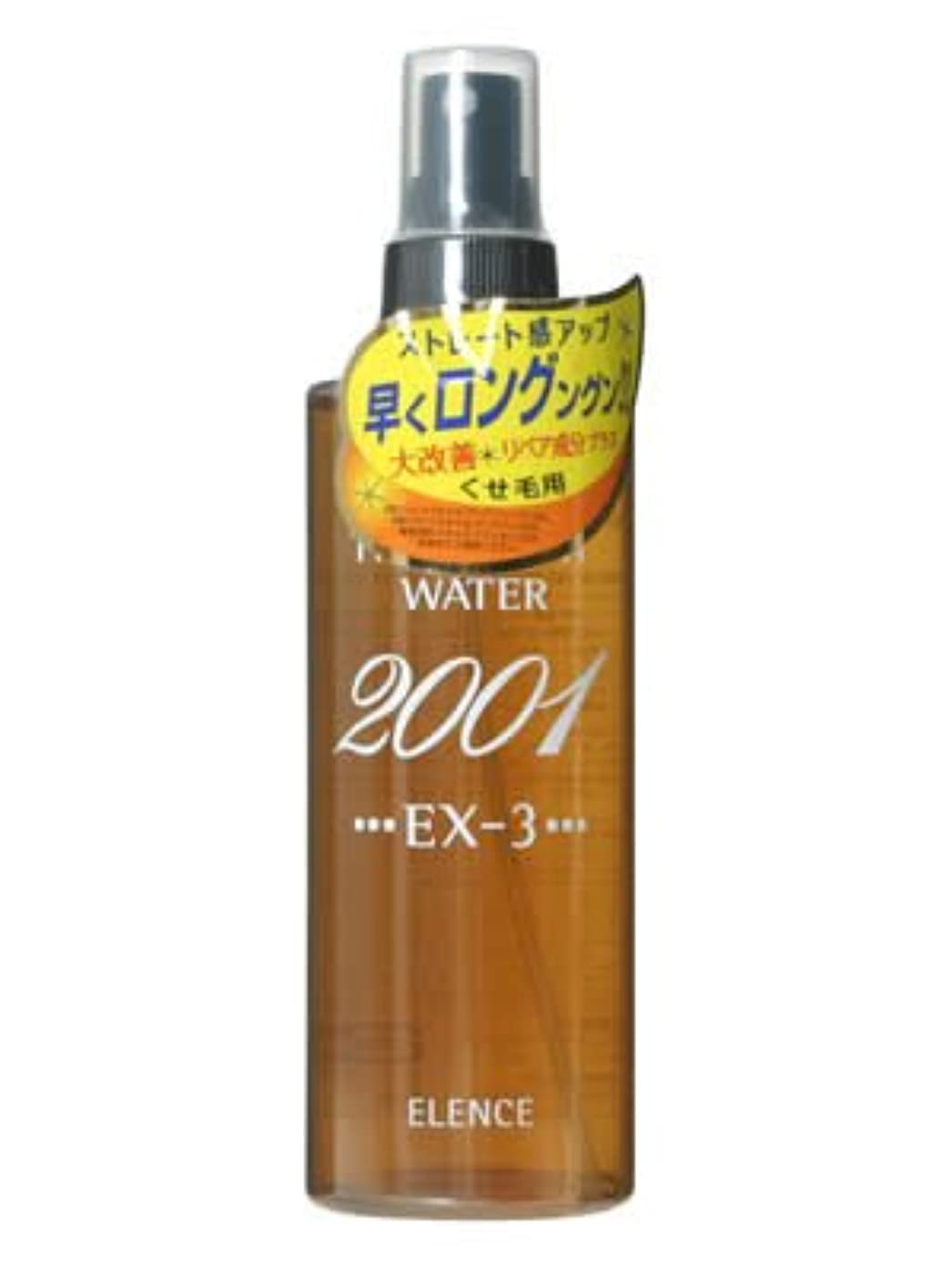 カロリー透明にを通してエレンス2001 スキャルプトリートメントウォーターEX-3(くせ毛用)