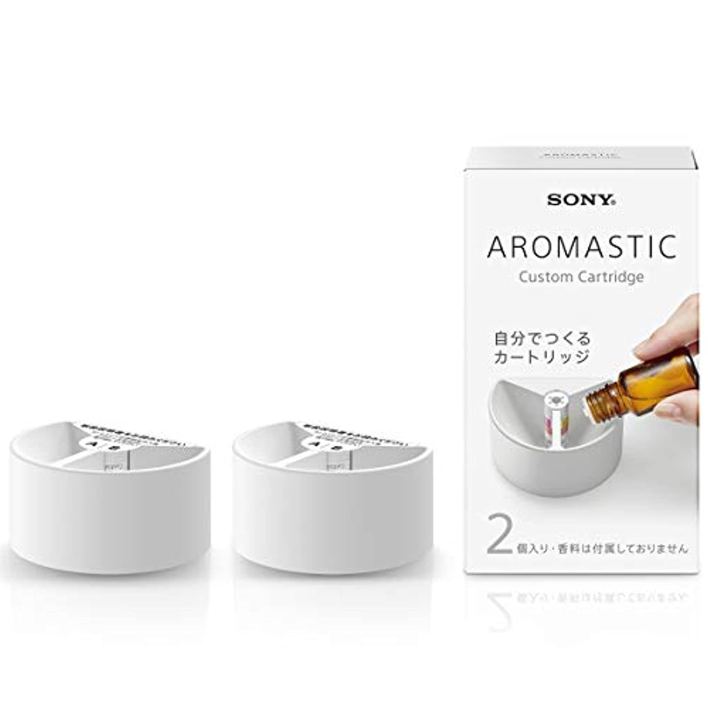 ダッシュ差し引く一目AROMASTIC Custom Cartridge(カスタムカートリッジ) OE-SC001
