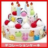 巨大デコレーションケーキ