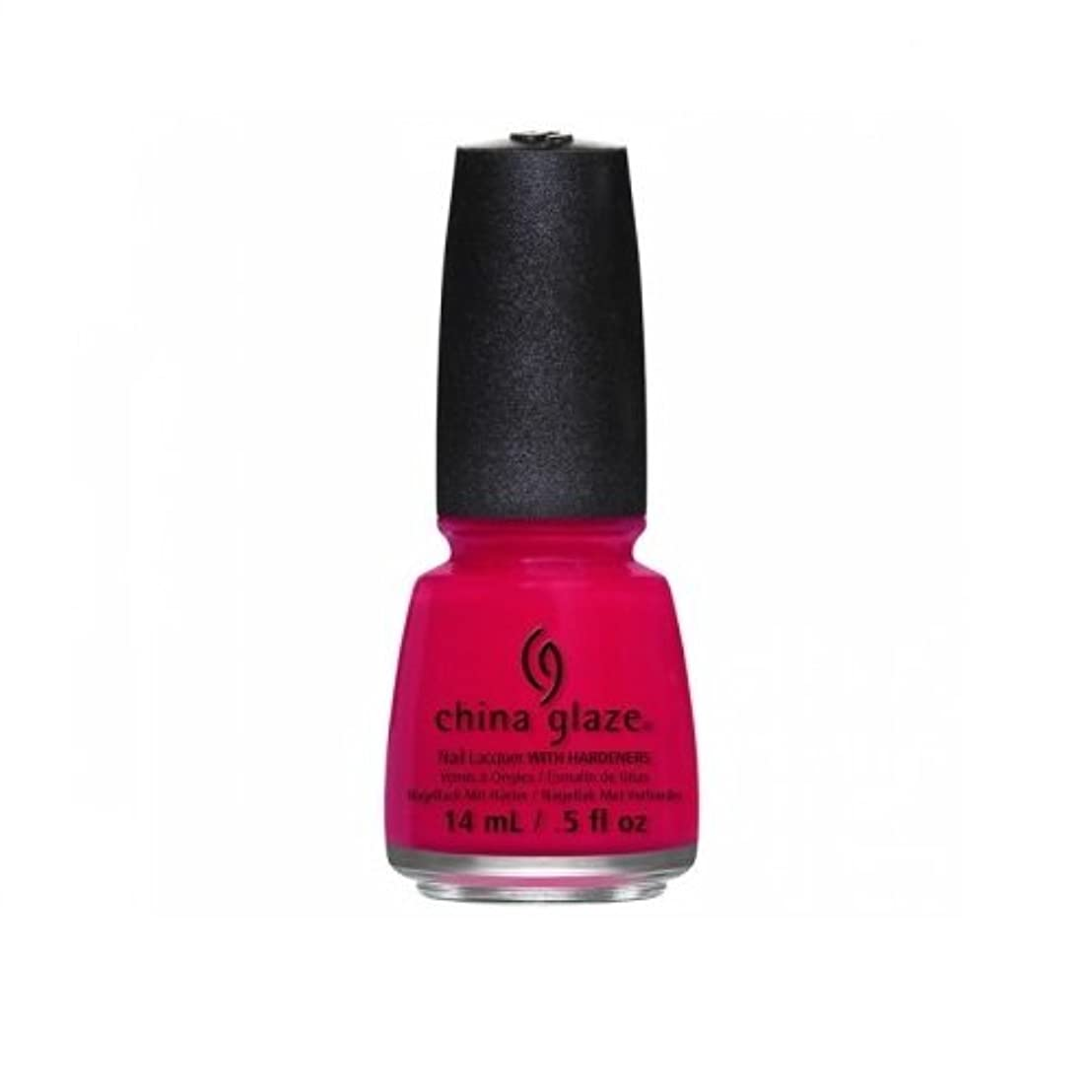CHINA GLAZE Off Shore Collection - Seas The Day (並行輸入品)