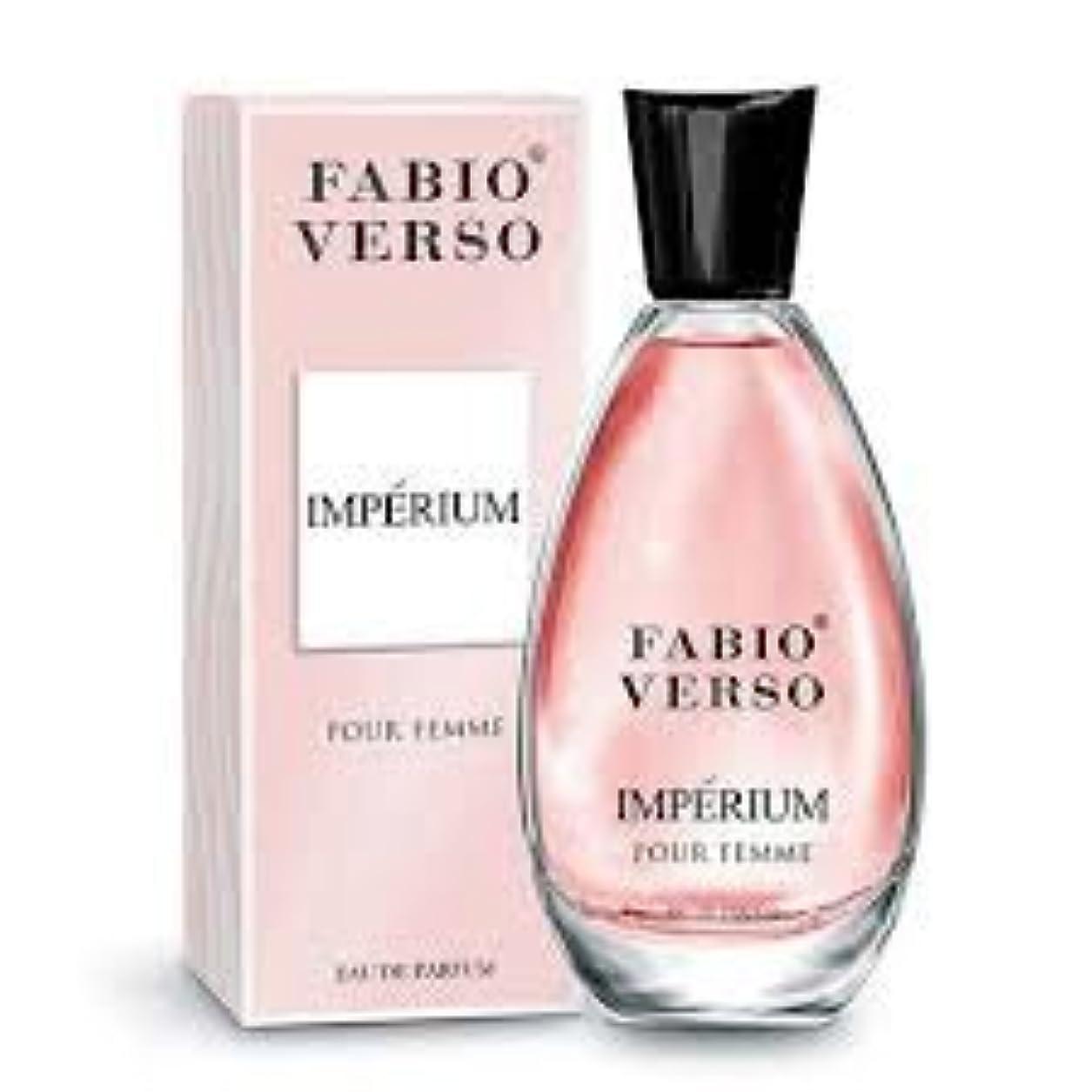 クライアント説明地区◆【FABIO VERSO】香水◆ファビオヴァーソ インペリウム プールファム EDP 100ml◆