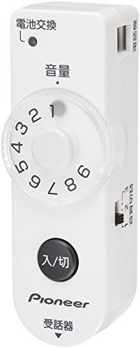 パイオニア Pioneer TF-TA1 受話音量増幅器 ホワイト TF-TA11-W  【国内正規品】