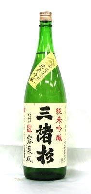 三諸杉 純米吟醸 露葉風 1.8L