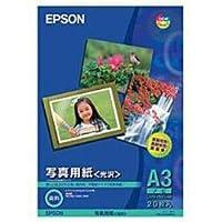 【まとめ 3セット】 EPSON 純正写真用紙 光沢(A3ノビ/20枚) KA3N20PSKR