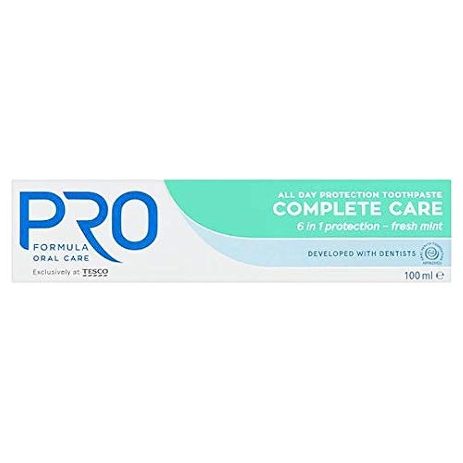 地震透けるスチール[Pro Formula] プロ公式コンプリートケア100ミリリットル - Pro Formula Complete Care 100Ml [並行輸入品]