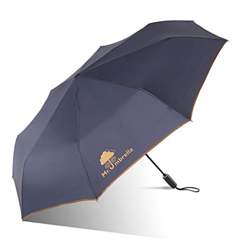 イサカ能力まばたき日傘傘男性と女性傘雨傘超光UV保護家庭用傘折りたたみ屋外便利で小さく便利な日焼け止め防水傘(青) (色 : Dark blue)