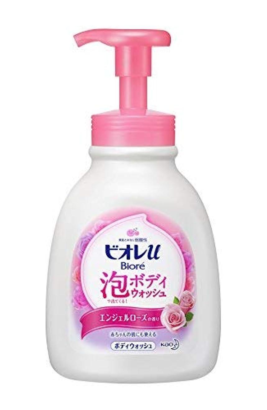 きつく哀施設花王 ビオレu 泡で出てくるボディウォッシュ エンジェルローズの香り ポンプ 600ml × 6個セット