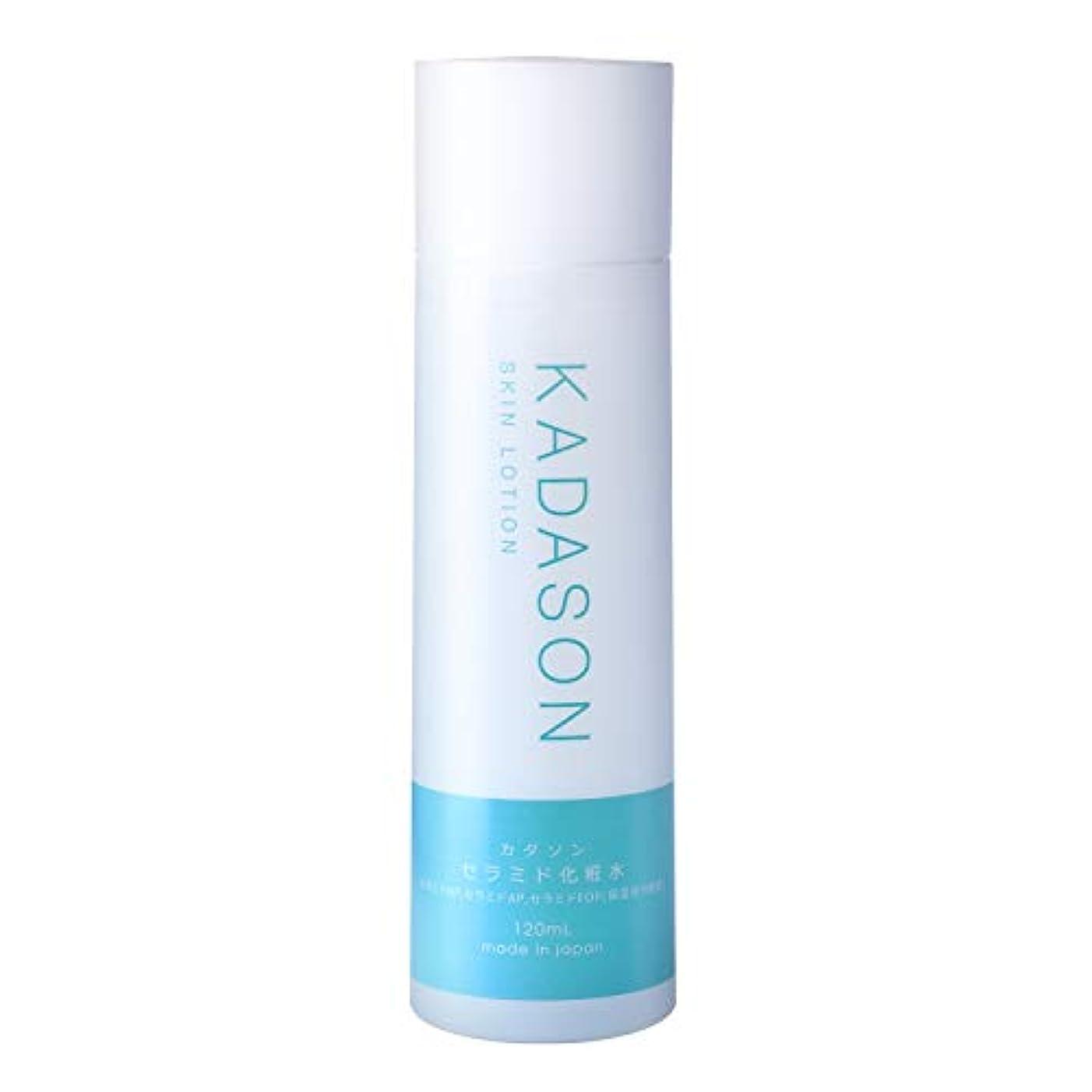 水素ヘリコプター知性KADASON (カダソン) セラミド 化粧水 (120ml / 脂性肌) オイリー肌 ノンオイル スキンケア 保湿 (日本製)