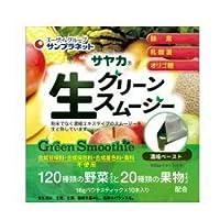 【サンプラネット】サヤカ 生グリーンスムージー (1包16g×10包)×2個セット