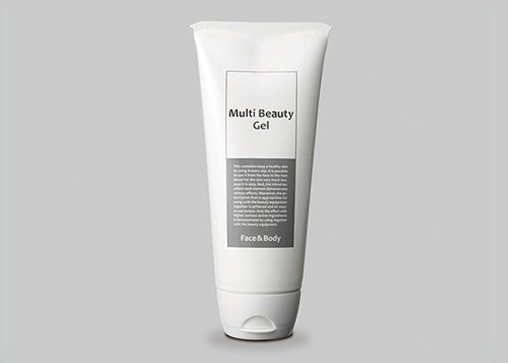 規定宣言する露骨なマルチビューティゲル 200g / Multi Beauty Gel