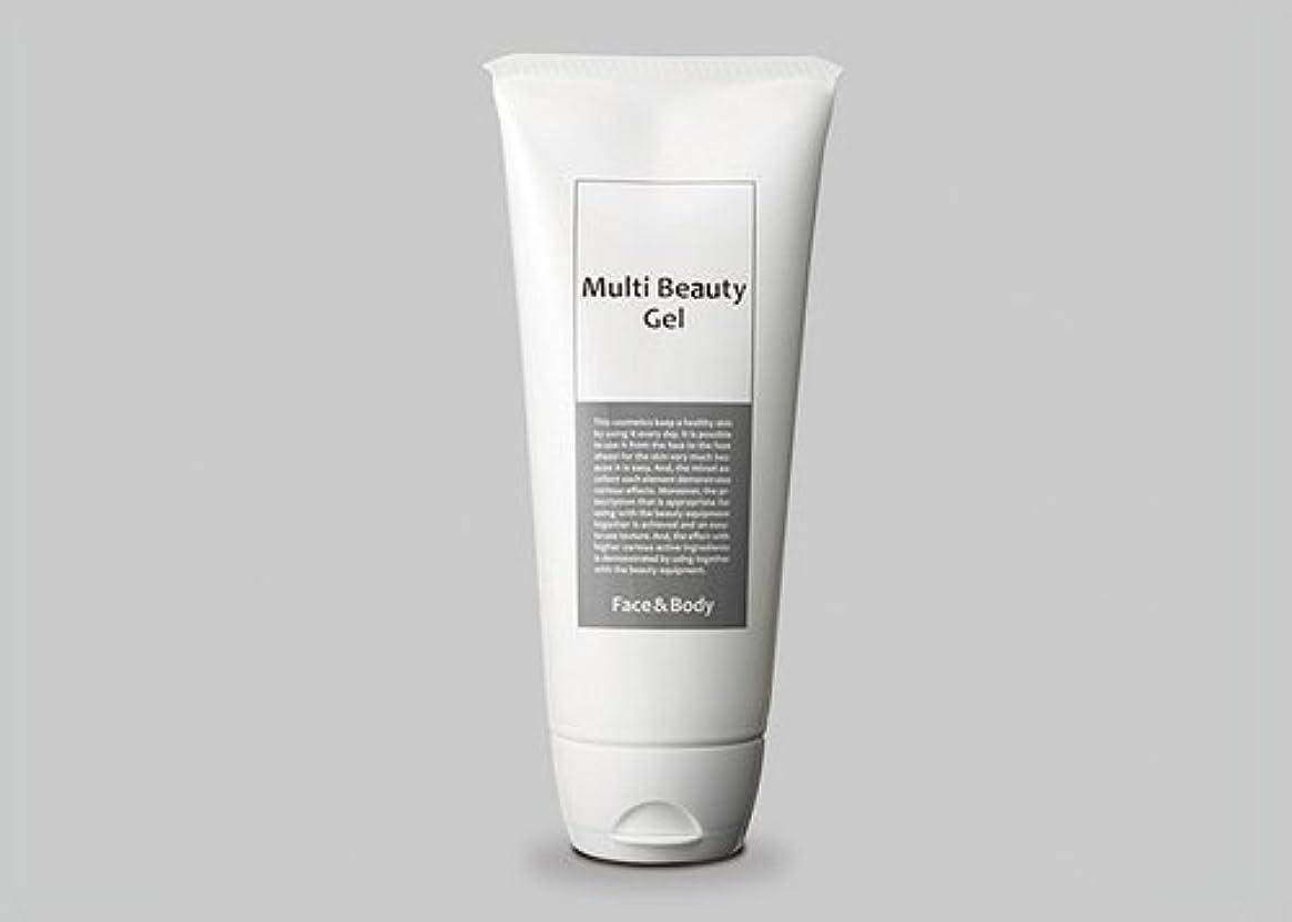 シチリア電信手数料マルチビューティゲル 200g / Multi Beauty Gel