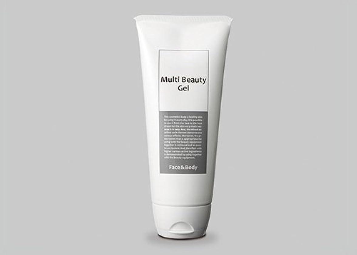 ビデオタオルビジネスマルチビューティゲル 200g / Multi Beauty Gel
