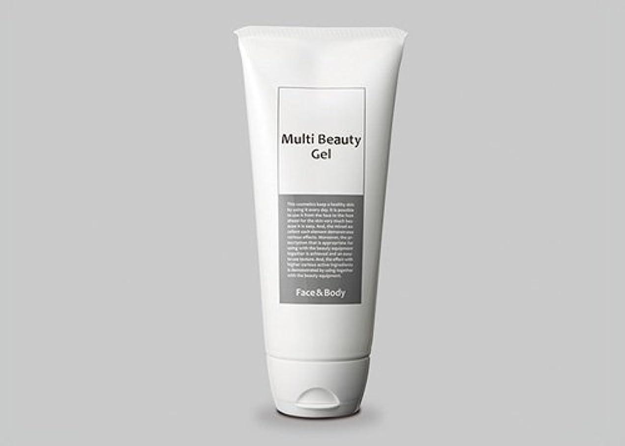 ステートメント道徳の研磨マルチビューティゲル 200g / Multi Beauty Gel