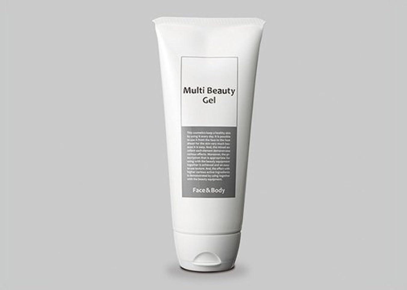 マルチビューティゲル 200g / Multi Beauty Gel