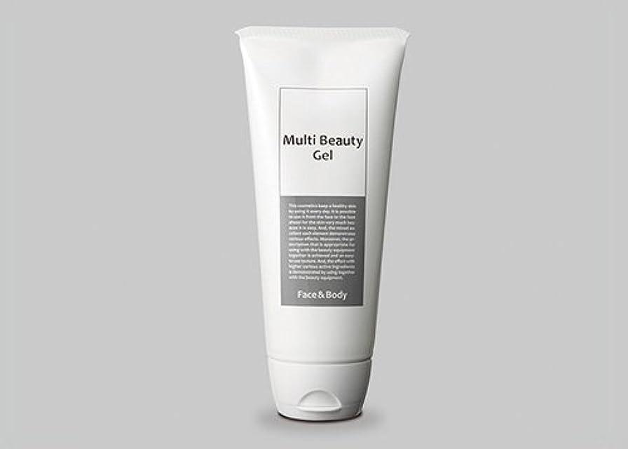 バイアスアパート分解するマルチビューティゲル 200g / Multi Beauty Gel