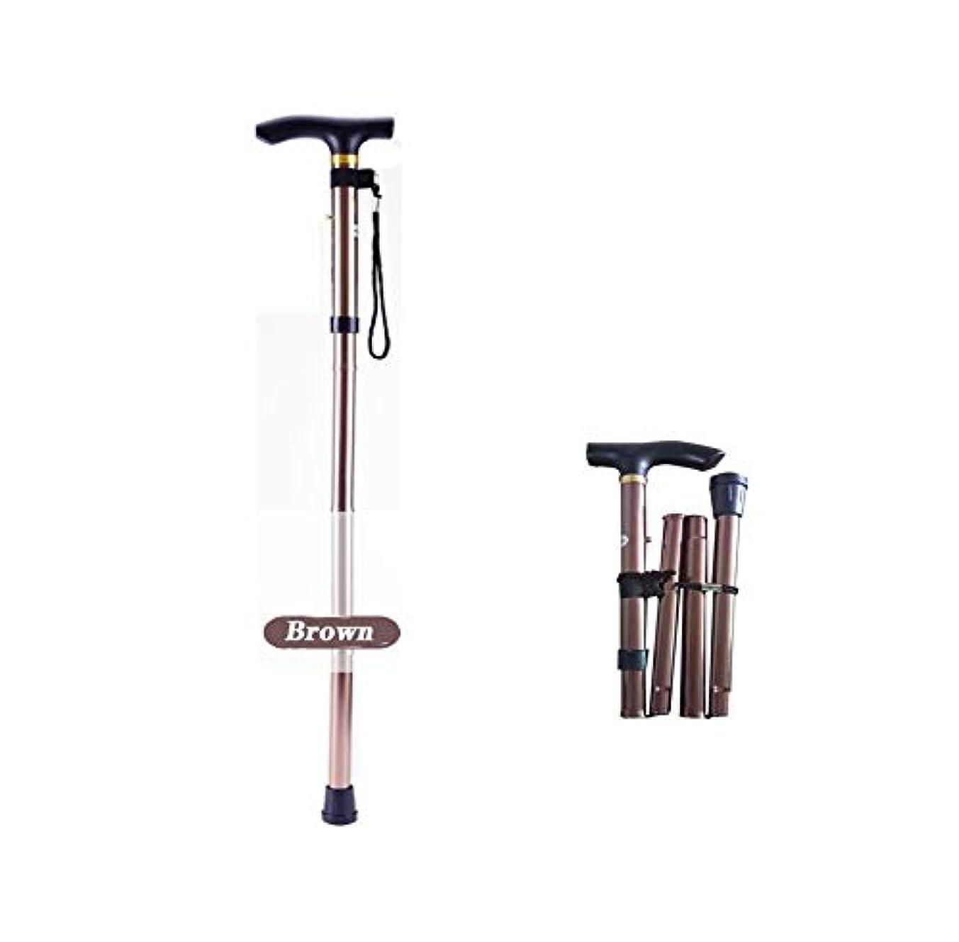 同時雪の人種折りたたみ杖、柔軟で丈夫な歩行補助具、調節可能なクイックロック、軽量折りたたみバー